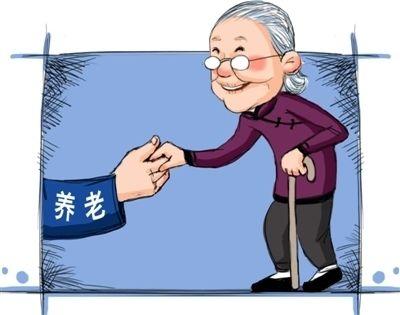 建立养老机构