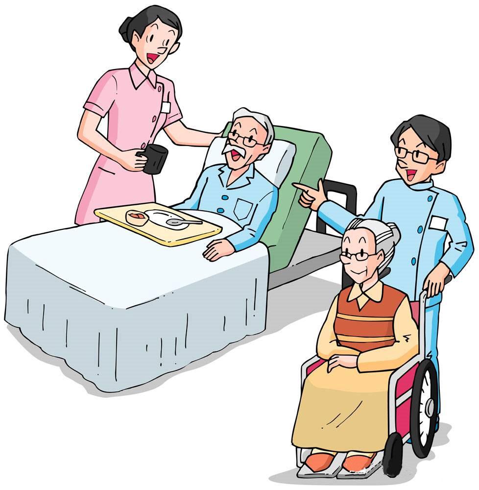 养老机构定价