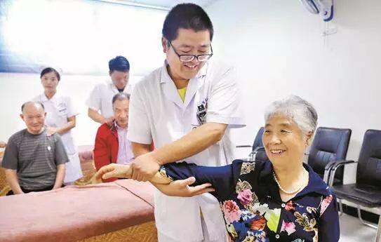 养老院加盟